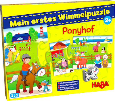 My First Wimmel Puzzle Horse Farm 10pcs (303704) Haba