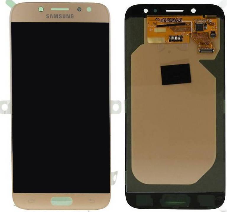 Samsung Οθόνη για Galaxy J7 2017 (Χρυσό) - Skroutz.gr