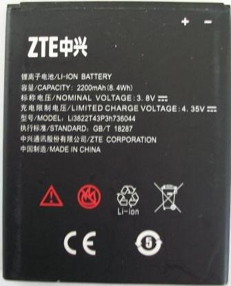 27d5cbd906b Προσθήκη στα αγαπημένα menu ZTE Blade A460