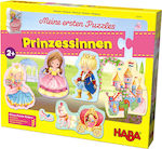 My First Puzzles Princesses 9pcs (304478) Haba