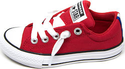 fe7298ae5a8 Παιδικά Converse All Star - Skroutz.gr