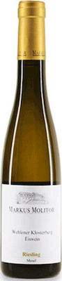 Markus Molitor Molitor Eiswein Riesling Λευκό 750ml