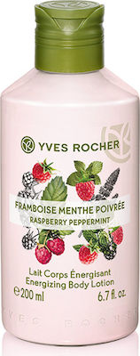 Yves Rocher Energizing Body Lotion Raspberry Peppermint 200ml