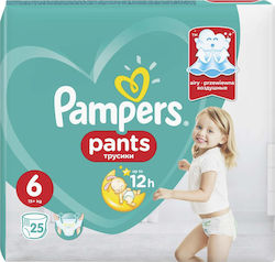 c8701768c7e pants - Πάνες Pampers - Skroutz.gr