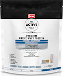Lanes Active Club Premium Native Whey Protein 750gr Σοκολάτα