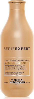 L'Oreal Professionnel Absolut Repair Gold Quinoa Shampoo 300ml