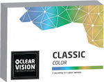 ClearVision Clearvision Classic Color 2 Έγχρωμοι Μηνιαίοι 2τμχ