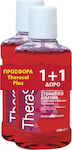 Therasol Plus 2 x 250ml