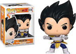 Pop! Animation: Dragon Ball Z S6 - Vegeta 614