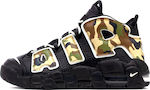 Nike Air More Uptempo QS GS