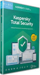 Kaspersky Total Security 2020 (5 Licences , 1 Year)