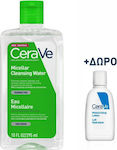CeraVe Micellar Cleansing Water Try Set