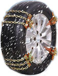 Universal Winter Snow Tire Chains 6τμχ