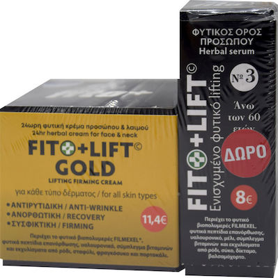 Fito+ Lift Gold Lifting Firming Cream 60+ Set