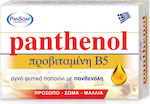PanSoap Panthenol with Provitamin B5 Soap 100gr