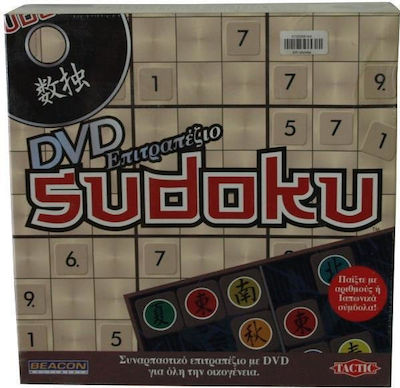 Tactic Sudoku with DVD
