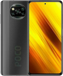 Xiaomi Poco X3 NFC (128GB) Shadow Gray