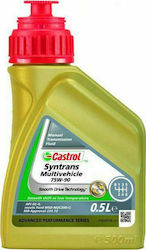 Castrol Βαλβολίνη Syntrans Multivehicle 75W-90 0.5lt