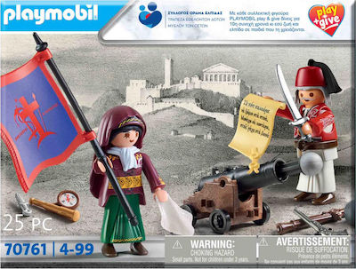 Playmobil Play+Give: Οι Ήρωες του 1821